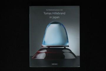 Tomas Hillebrand